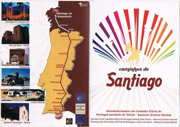 Caminho de Santiago do Este do Portugal